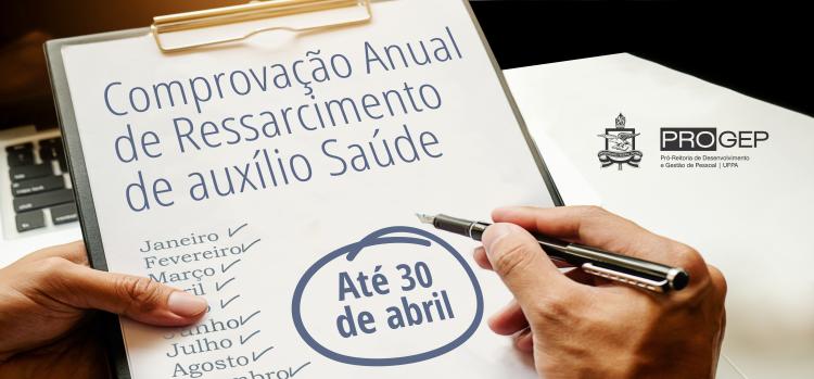 Servidores têm até 30 de abril para fazer a Comprovação Anual de Auxílio Saúde