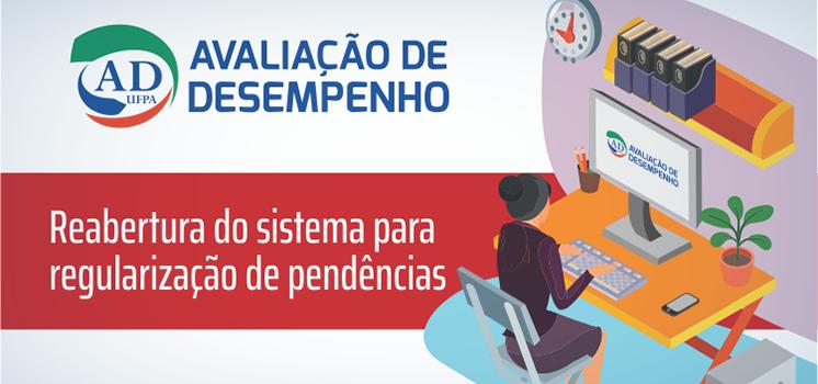 Sistema de Avaliação de Desempenho fica disponível em junho para a solução de pendências de anos anteriores